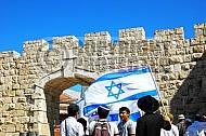 Jerusalem Old City New Gate 004