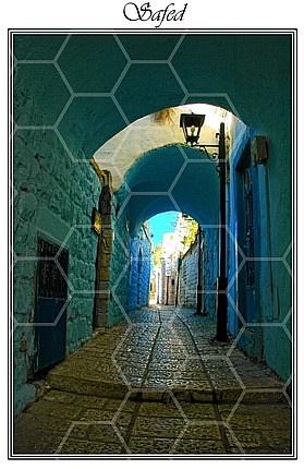 Safed Kabbalah 014