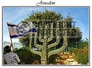 Jerusalem 029