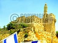Israel Flag 066