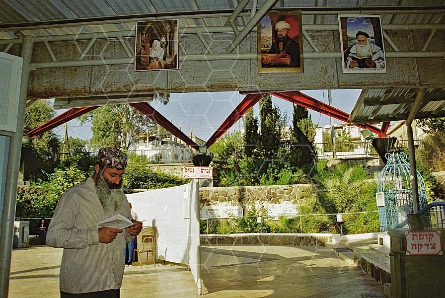 Rabbi Moshe Ben Maimon The Rambam 0009