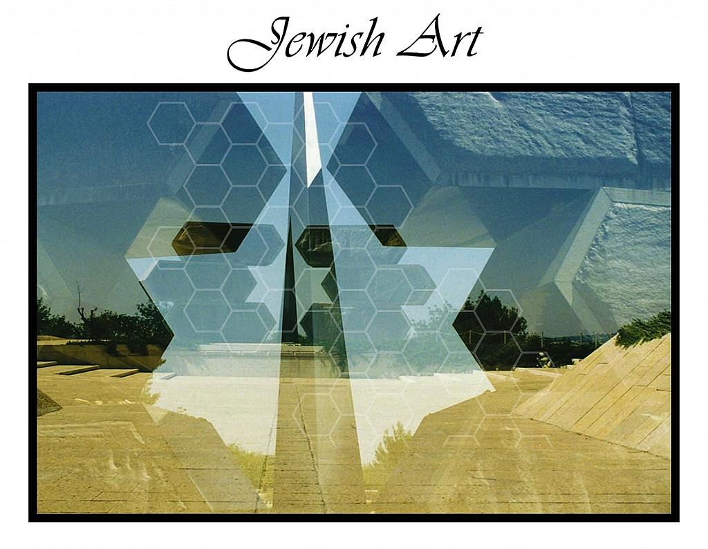 Jewish Art 011