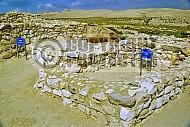 Tel Arad Altar 001