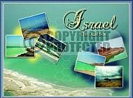 Israel 019
