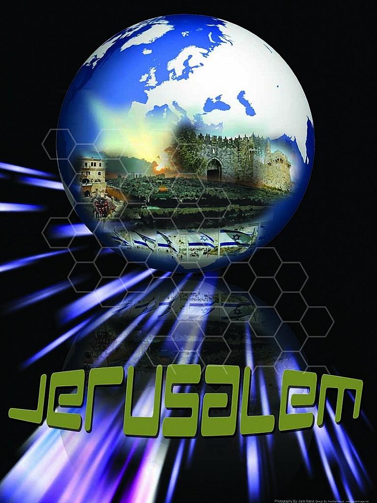 Jerusalem 070