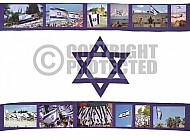 Israel Flag 029