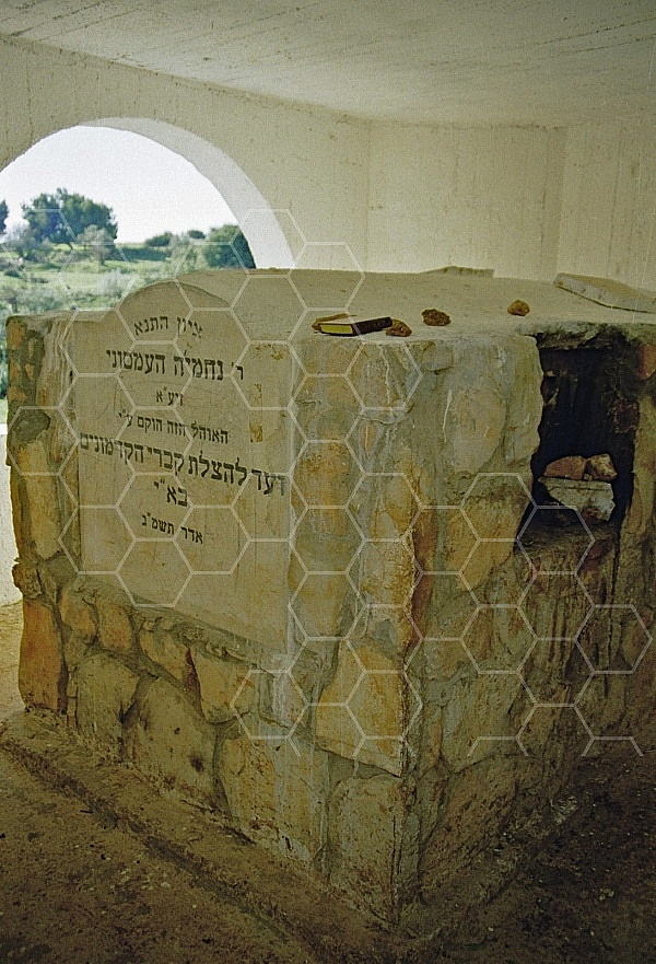 Rabbi Nhmeyh Hosmaney 0007