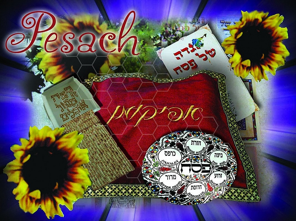 Passover (Pesach) 001a