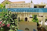 Meir Bar Yitzchak, Ba'al Hakdamot 0005