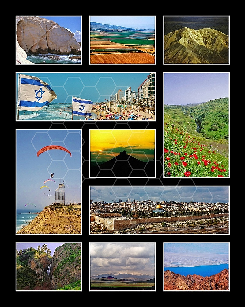 Israel Photo Collages 016