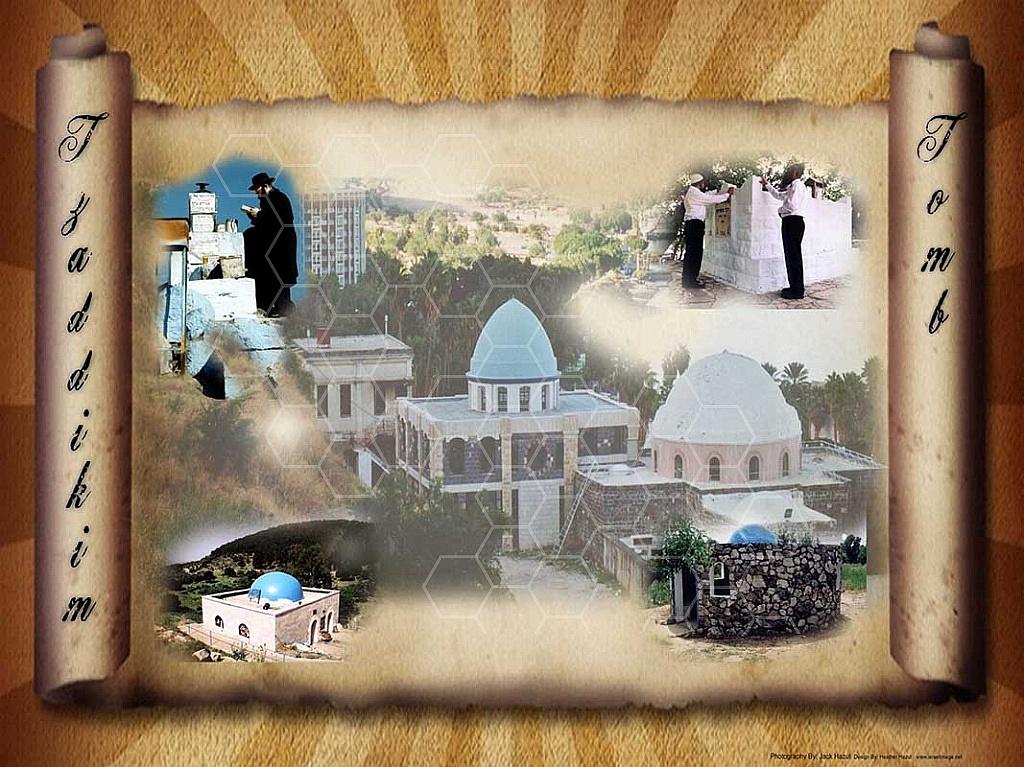 Tzaddikim Tomb 002