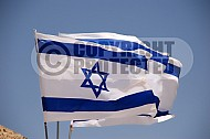 Israel Flag 047