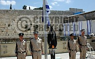 Memorial Day (Yom Hazikaron) 022