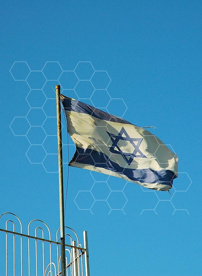 Israel Flag 067