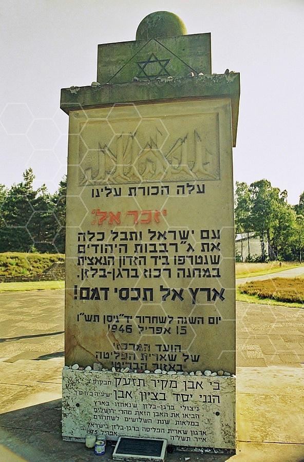 Bergen Belsen Jewish Memorial 0008