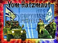 Yom Hatzmaut 001