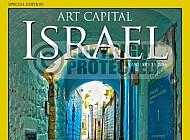 Israel 071