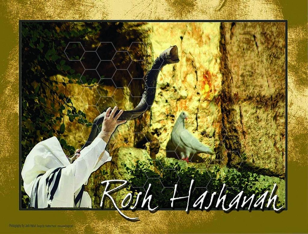 Rosh Hashanah 002
