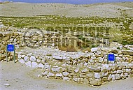 Tel Arad Altar 004