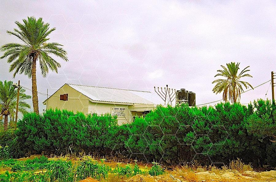 Jericho Synagogue 001