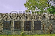 Sobibor Camp Gate 0001