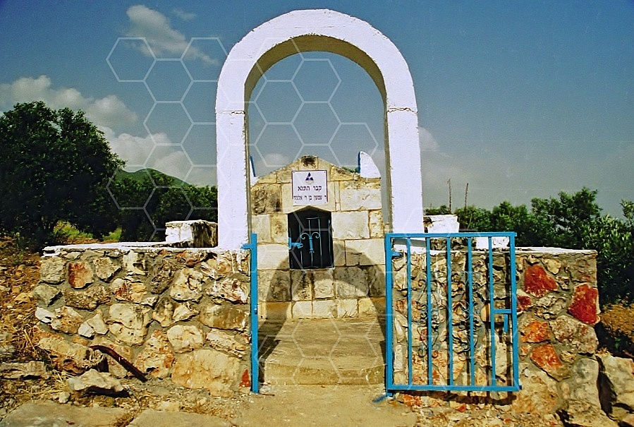 Htana Rabbi Semhon Ben Rabbi Aleazer 0001