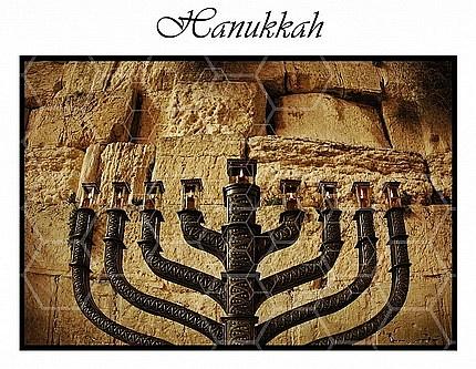 Jewish Holidays 007