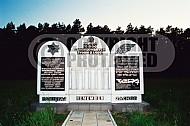 Chelmno Memorial 0023