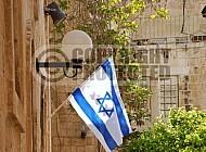 Israel Flag 071