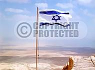 Israel Flag 061