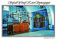 Safed Kabbalah 007