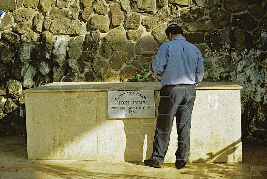 Rabbi Moshe Ben Maimon The Rambam 0011