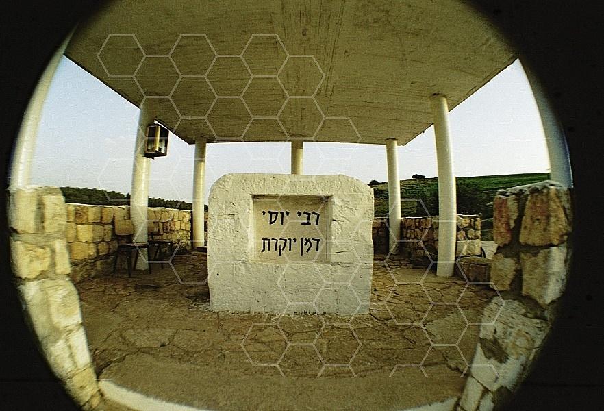 Rabbi Yossi Deman Yokeret 0004