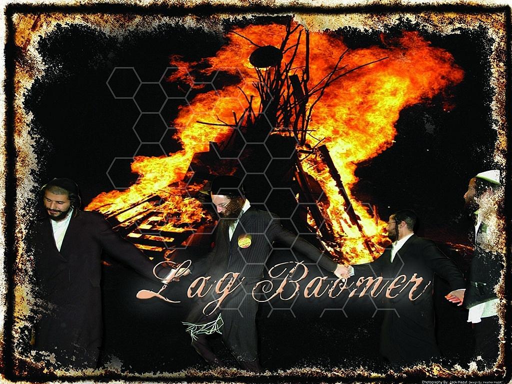 Lag B'Omer 001