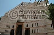 Nazareth Annunciation Basilica 0009