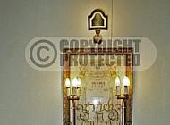 Yochanan Ben Zakai Synagogue 0008