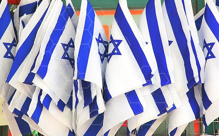 Israel Flag 011