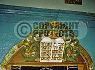 Yosef Karo Synagogue 0007