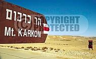 Mount Karkom 005