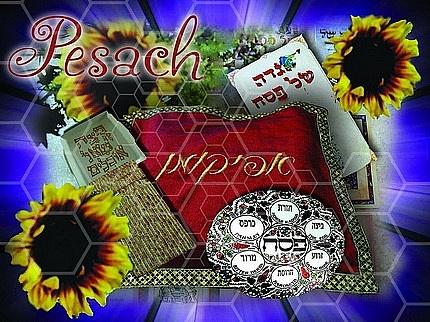 Jewish Holidays 014