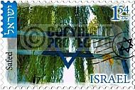 Safed Kabbalah 030