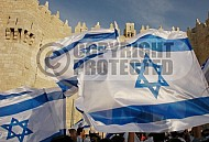 Yom Yerushalayim 043