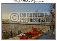 Safed Kabbalah 027