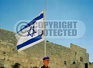 Memorial Day (Yom Hazikaron) 038
