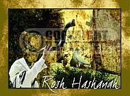 Rosh Hashanah 001