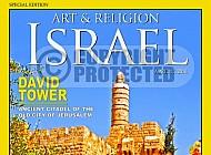 Israel 068