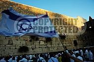 Kotel Yom Yerushalayim 031