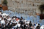 Kotel Priestly Blessing Birkat Kohanim 009