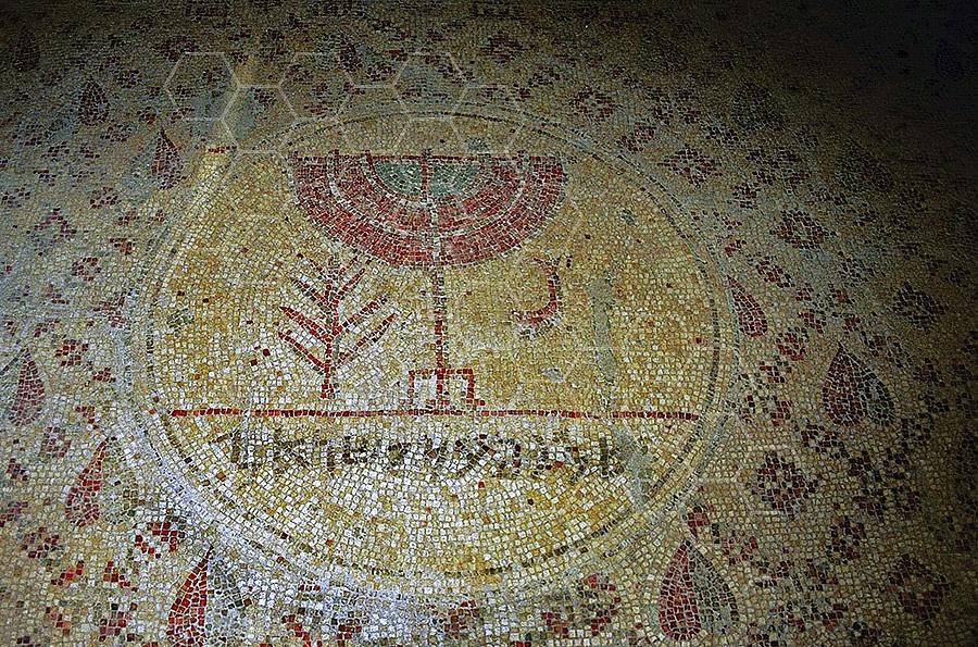 Jericho Synagogue 003