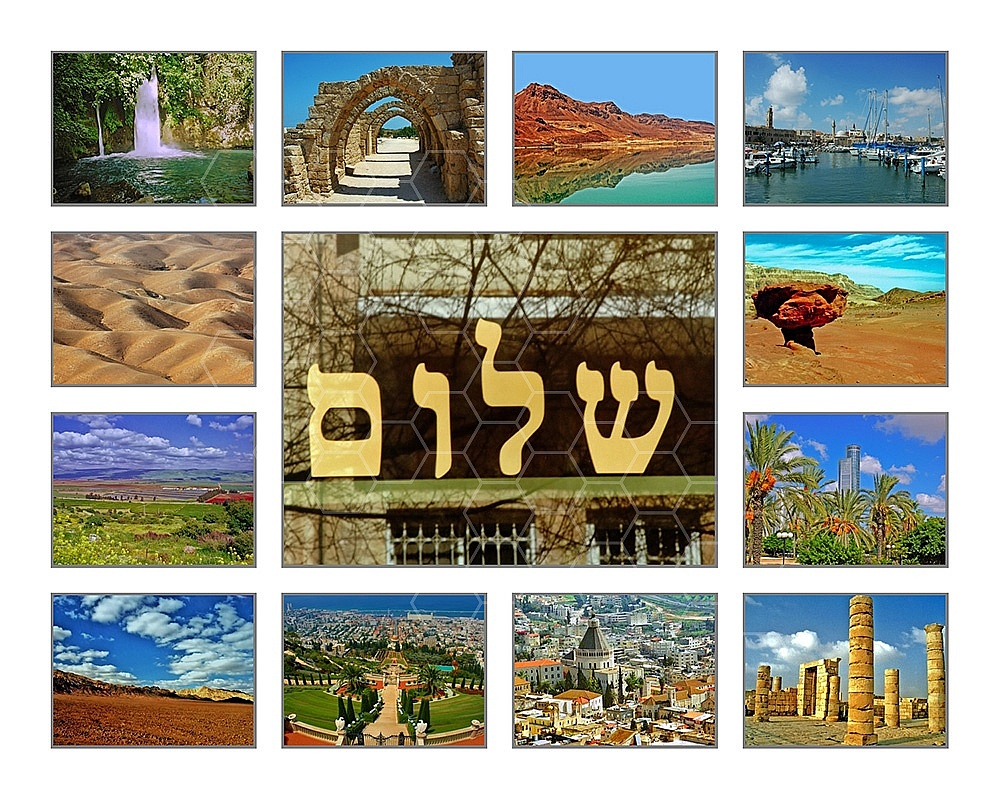 Israel Photo Collages 028